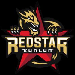 Kunlan Red Star Logo